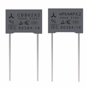 金属化聚丙烯膜抑制电磁干扰电容器(X2类)