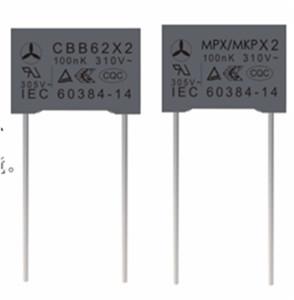 阻容降压专用金属化聚丙烯膜抑制电磁干扰电容器(X2类)