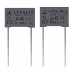 金属化聚丙烯膜抑制电磁干扰电容器(X2类)厂家