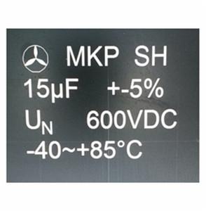高质量MKPSH金属化聚丙烯薄膜DC-LINK电容器(壳式)