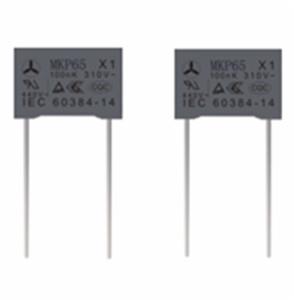 批量供应金属化聚丙烯膜抑制电磁干扰电容器(X2类)