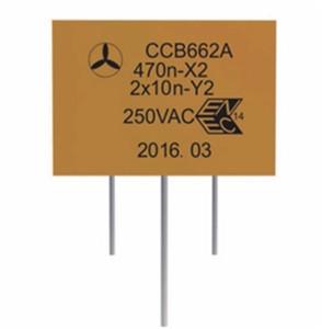 浙江畅销抑制电磁干扰组合电容器(X2Y2)