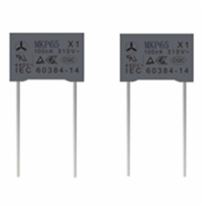 热销金属化聚丙烯膜抑制电磁干扰电容器(X1类)