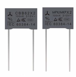 金属化聚丙烯膜抑制电磁干扰电容器(X2类)批发