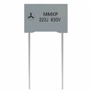 塑料外壳双面金属化聚丙烯膜电容器MMKP