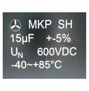 MKP-SH金属化聚丙烯薄膜电容器